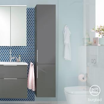 Badezimmer Hochschränke günstig online kaufen - Emero.de
