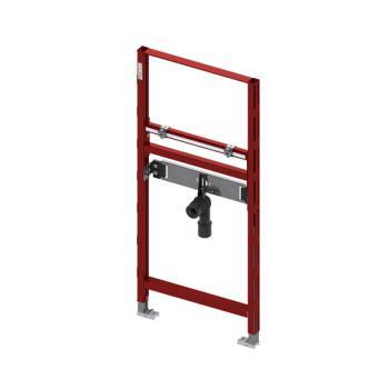 TECE profil Waschtischmodul, H: 112 cm
