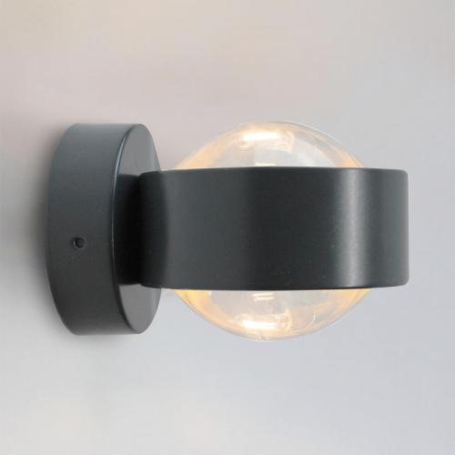 https://images.emero.de/products/topl/90x90/top-light-puk-maxx-outdoor-wall-led-wandleuchte--12-h-8-cm-anthrazitgrau--topl-2-40817_1b.jpg