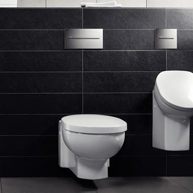 Urinal Im Bad   Ja Oder Nein?   Emero Life